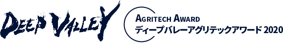 DEEPVALLEY AGRITECH AWARD 2020