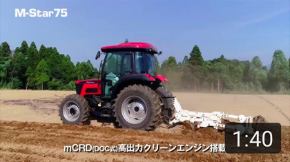 【マヒンドラ トラクタ M-Star75】WORLD'S #1 SELLING FARM TRACTOR.