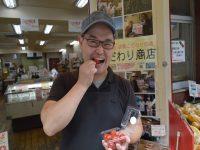 こだわり商店安井店長が選ぶイチオシの逸品・チャコハウスのミニトマト