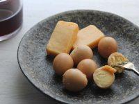 うずらの卵とチーズで低糖質おつまみ!『辛味噌漬け』レシピ