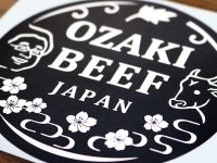 ブランド牛で世界へ挑む! 尾崎宗春さんの「牛飼いの哲学」【ファームジャーニー:宮崎市】