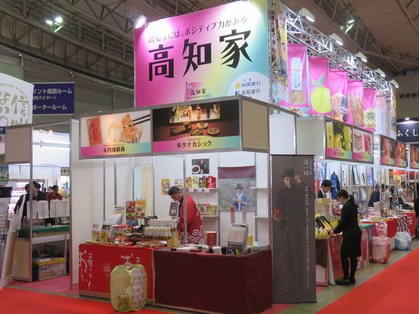 高知県が一丸となり県産品を紹介 「FOODEX参加事業者オーディション」