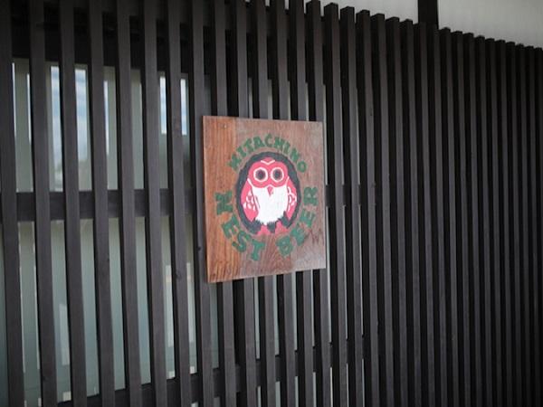 「マイナビ農業」編集部が初挑戦! オリジナルビール「マイナビール」づくりリポート【前編】