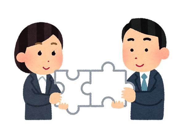 改めて雇用について考える①<br/>求人の方法・雇用後の手続きを確認しましょう