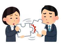 【雇用について考える】第2回:解雇について