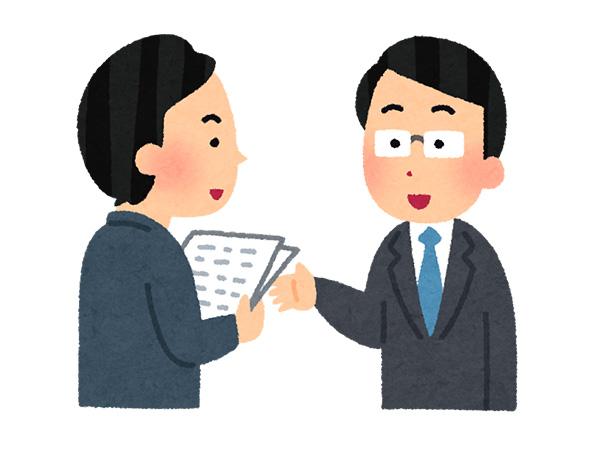 改めて雇用について考える③<br/>労災保険の特別加入制度