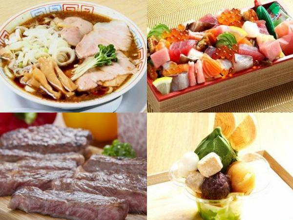 おいしいものをお腹いっぱい食べたい 2017年秋のグルメイベント:近畿編