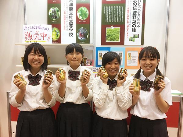 京の伝統野菜を守る高校生たち