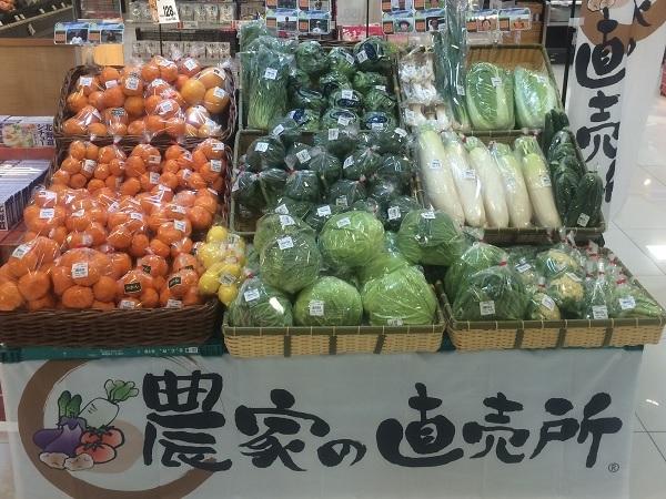 販売価格の65%が生産者へ スーパーの一角に出現「農家の直売所」の仕組み