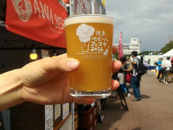 徳島地ビールフェスタ