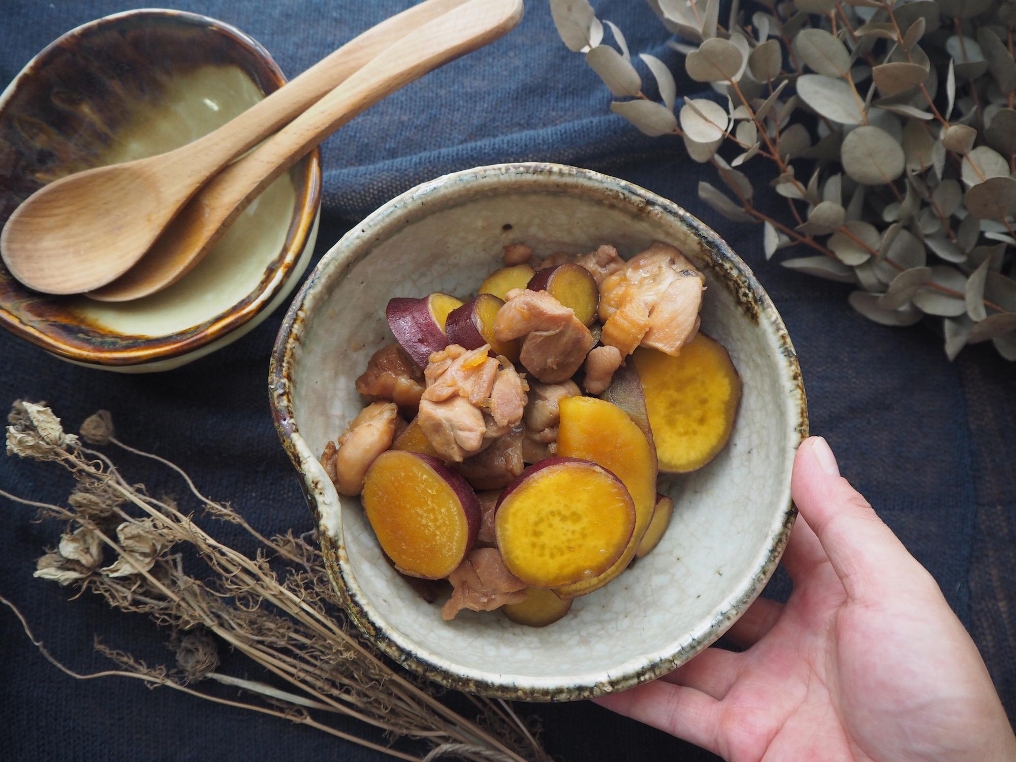 ほっと落ち着く家庭の味『鶏肉とさつまいものこっくり煮』