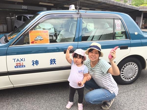 鉄道×農家が連携 サツマイモ収穫ツアー「すい~とポテトタクシー」の魅力