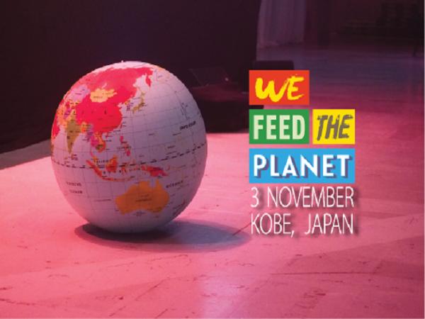 【神戸市】未来の「食」はどうなる?「We Feed The Planet in Japan2017」~アジア食の未来会議~開催【PR】
