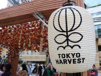 実りの秋を六本木で満喫 生産者に〝ありがとう″を届ける2日間