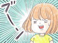 漫画「農家に憧れなかった農家の娘」第6話 じいちゃんのカナブン対処法