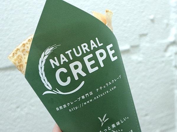 国産小麦が香る「自然派クレープ専門店 ナチュラルクレープ」