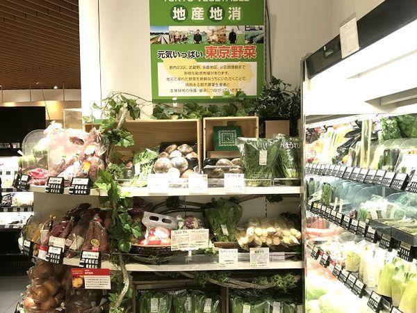 都産都消だからこそ実現 朝採りの高品質な「東京野菜」を消費者へ