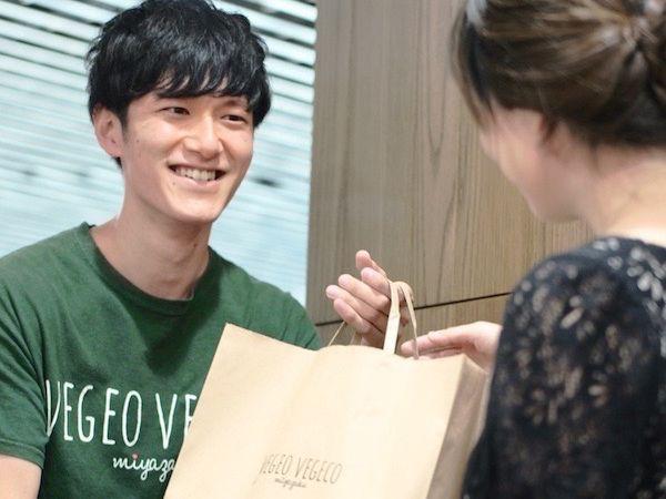 宮崎産の新鮮野菜が1時間で届く!八百屋さんのアプリ「ベジリー」