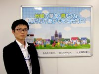 埼玉で異業種から農業参入? 武蔵野銀行に聞く農業新規開業のコツ