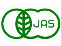 オーガニック農産物に必須!「有機JASマーク」制度の取得方法
