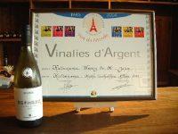 甲州種で世界に通用するワインを 勝沼醸造こだわりのワイン作り