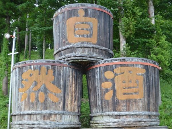 「日本の田んぼを守る」パーマネントな酒蔵・仁井田本家【前編】