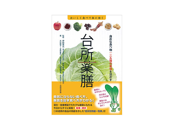 豆腐と納豆