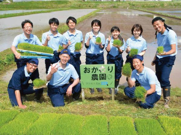 福島県に初の農学系学部を 2019年オープンに向けて動く福島大学