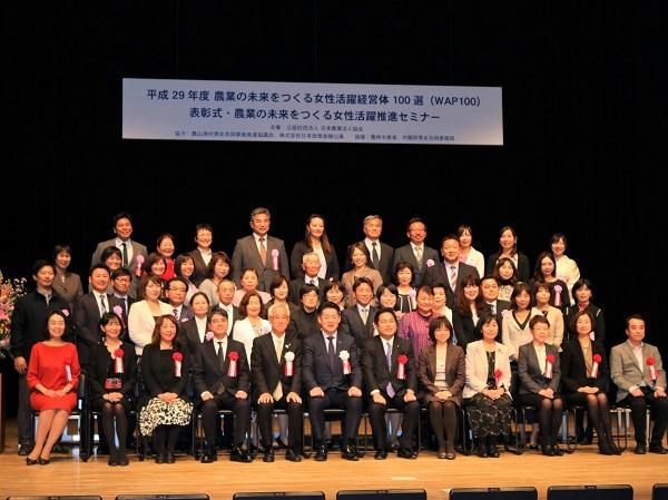 優れた女性人材活用事例を表彰、102経営体が新たに「WAP100」認定
