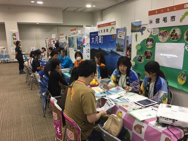 移住者が1,000人突破 右肩上がりの「高知県の移住促進の取組」