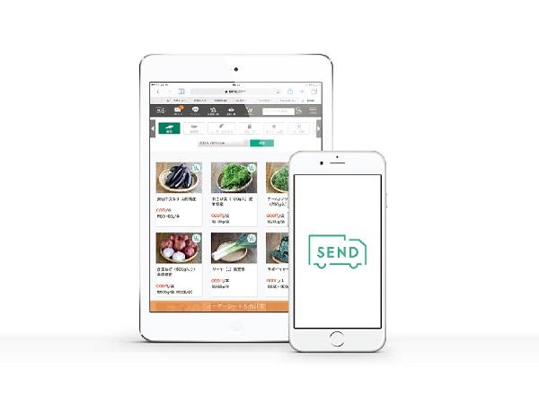 販売価格の8割を生産者へ 生産者と飲食店を繋ぐ「SEND」
