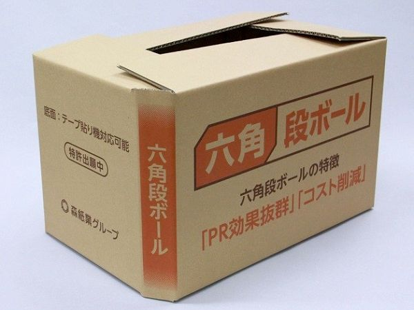 耐久性向上&資材コスト削減を両立「六角形のダンボール箱」とは