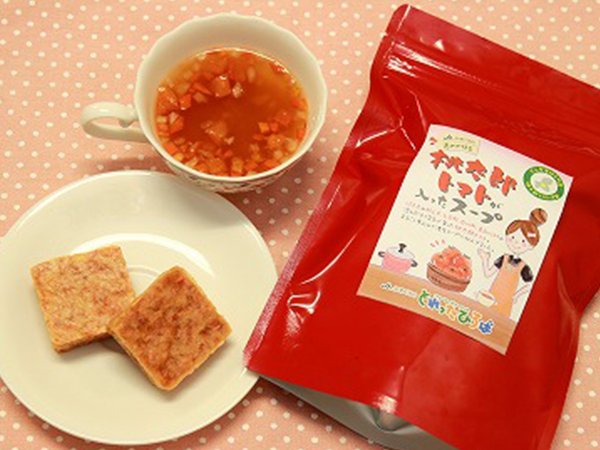 特産 桃太郎トマトが入ったスープ