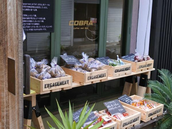 「EAT LOCAL」を支える地域活性化集団。「エンゲージメント」と地産地消を考える