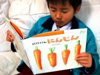 超食育!野菜のチカラを感じる絵本「どーんとやさい」シリーズ(後編)