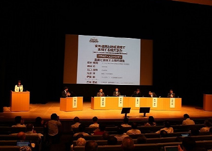 NEXT AGRI CONFERENCEのご案内