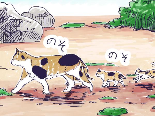 漫画「農家に憧れなかった農家の娘」第15話 家畜とペットの違い