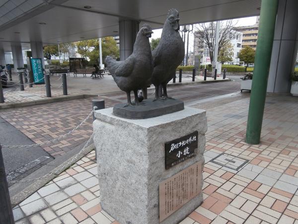 サムライ養鶏が生んだ名古屋コーチン  尾張藩士のベンチャー精神とは