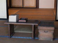 日本最古の農業書 「農業全書」とは