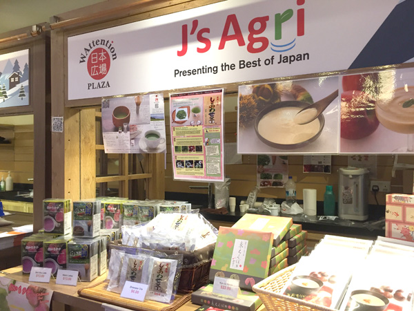 JTBが取り組む地域農産物の輸出支援