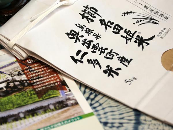 紙マルチ田植機で有機米作り!奥出雲での環境保全型農業【PR】
