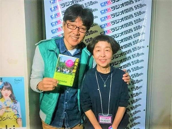 原田伸郎さん推薦!放送作家・湯川真理子氏の農家レポート「農業を繋ぐ人たち」
