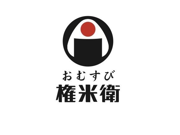 「おむすび権米衛」のおむすびが大きいワケ【前編】