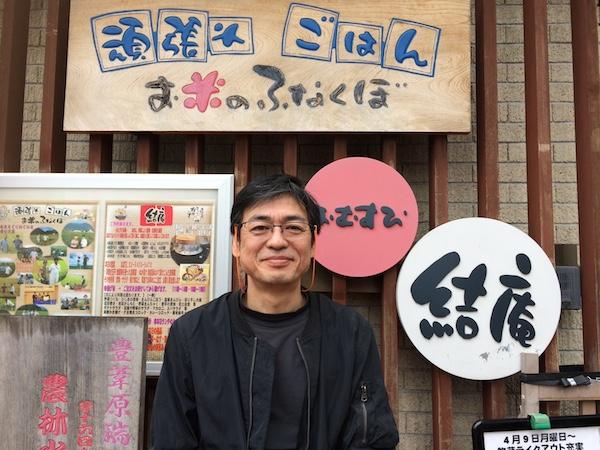 「おむすび結庵」が東京駅から撤退したワケ【後編】