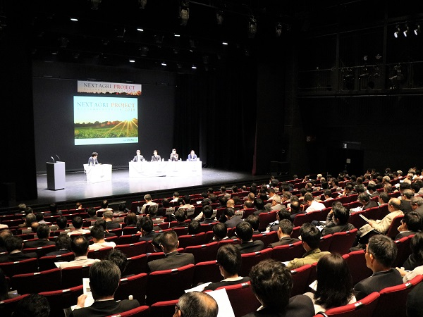 """日本の未来を産業・社会を担う""""農業""""の在り方【NEXT AGRI CONFERENCEレポート:パネルディスカッション後編】"""