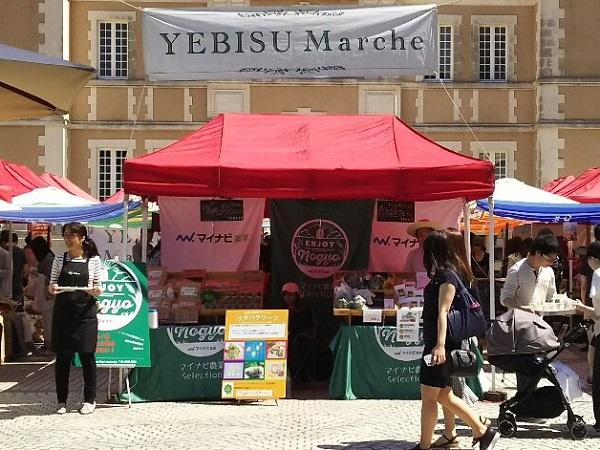 人気の都市型マルシェ「YEBISU Marche」に「マイナビ農業selection」が登場!