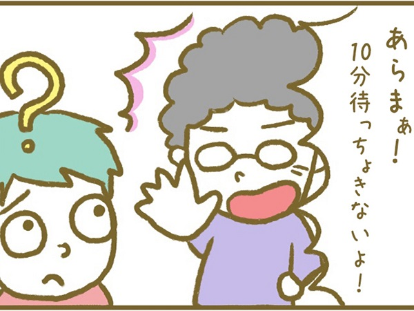 漫画「宮崎に移住した農家の嫁日記」【第9話】おすそわけバブリー