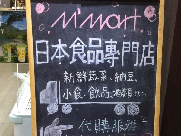 香港で日本の農産物を売るには? 販売店に聞く日本産品のニーズ