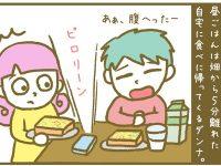 漫画「宮崎に移住した農家の嫁日記」【第18話】キクラゲのIT管理