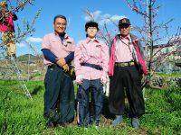 地域と次世代を育む 「日本一の桃の里」の就農支援システムとは